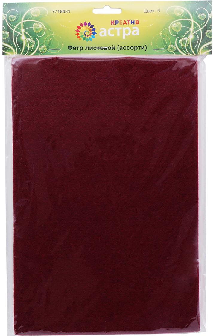 Фетр листовой Астра, цвет: розовый, желтый, бордовый, салатовый, толщина 3 мм, 20 х 30 см, 4 шт фигурка декоративная астра бабочка цвет желтый черный 22 х 35 мм 4 шт