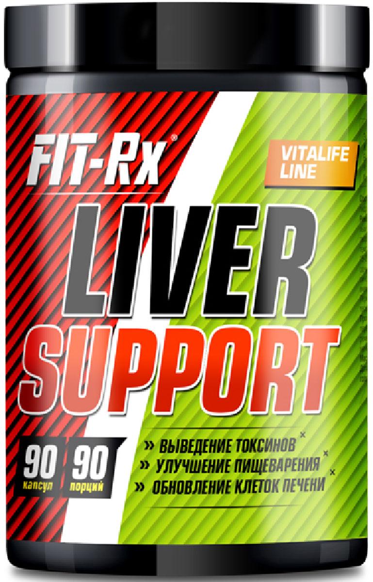Витаминно-минеральный комплекс FIT-Rx