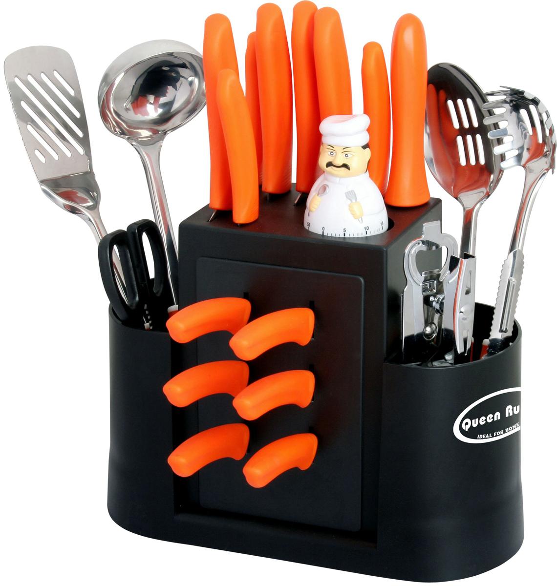 """Набор кухонных принадлежностей """"Queen Ruby"""", цвет: серебристый, черный, оранжевый, 23 предмета"""