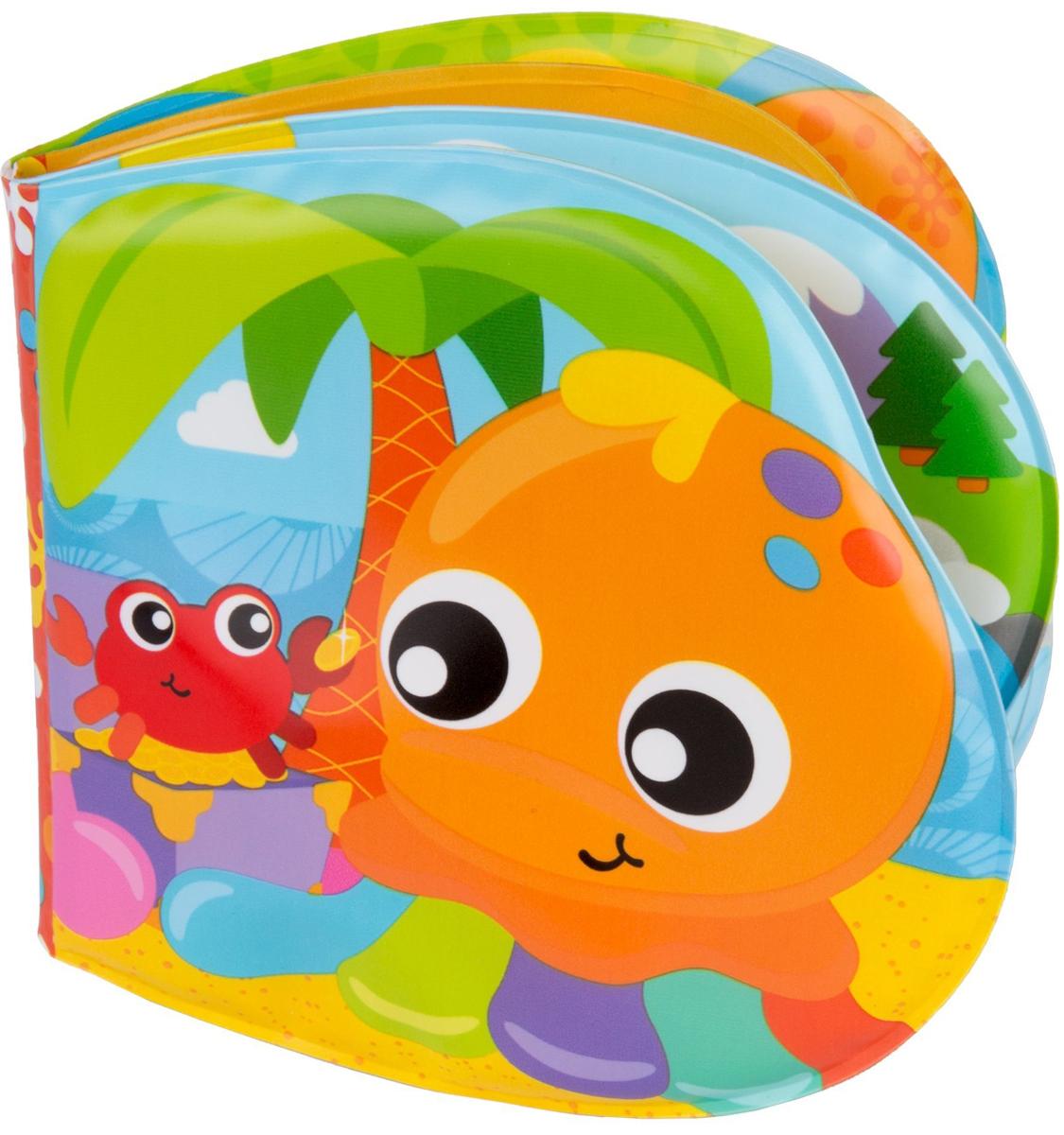 Playgro Игрушка для ванной Книжка с пищалкой playgro игрушка для ванной книжка пищалка