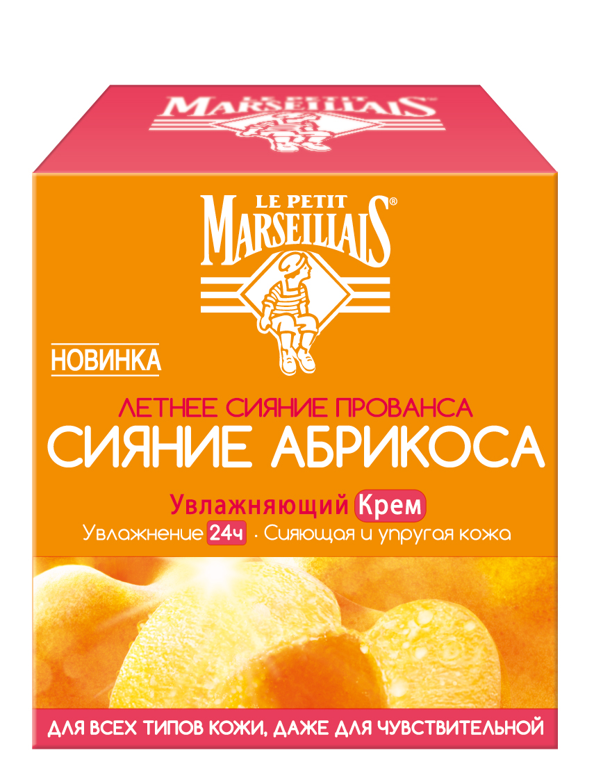 Le Petit Marseillais Увлажняющий крем для лица Сияние Абрикоса, 50 мл lipikar крем для лица