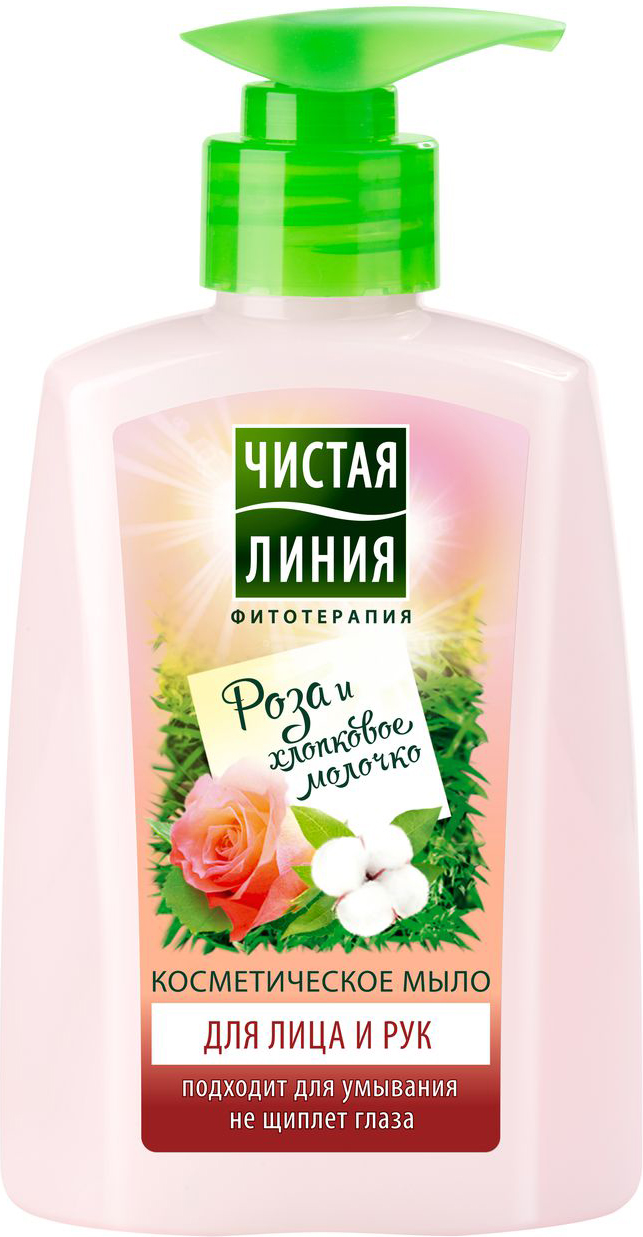 Чистая Линия жидкое крем-мыло для лица и рук, 250 мл косметика для мамы чистая линия мыло жидкое мягкое ароматерапия 250 мл