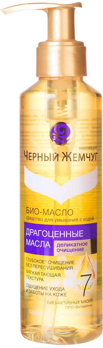 Черный жемчуг Био-масло средство для умывания Деликатное очищение 160 мл