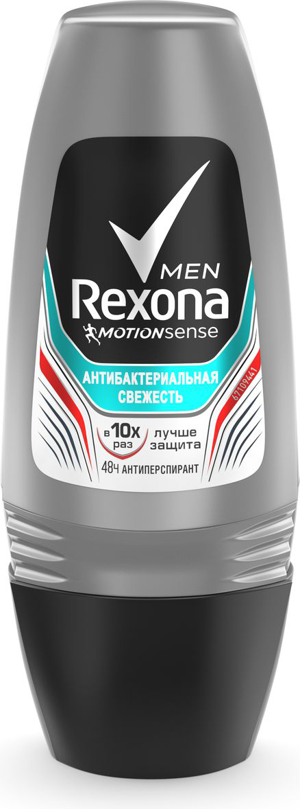 Антиперспирант-ролл Rexona Men Антибактериальная свежесть, 50 мл роликовый антиперспирант свеже rexona роликовый антиперспирант свеже