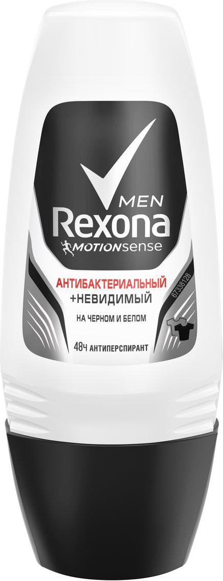 Антиперспирант-ролл Rexona Men Антибактериальный и невидимый на черной и белой одежде, 50 мл антиперспирант спрей rexona men невидимый на черной и белой одежде 150 мл