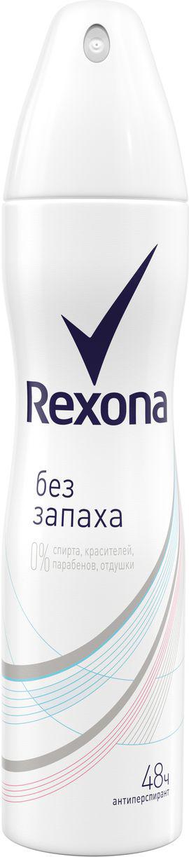 Rexona Антиперспирант аэрозоль Без запаха 150 мл rexona антиперспирант аэрозоль женский прозрачный кристалл 200мл