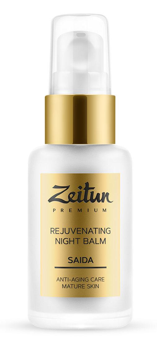 Зейтун Ночной омолаживающий бальзам SAIDA для зрелой кожи с золотом и арганой, 50 мл Зейтун