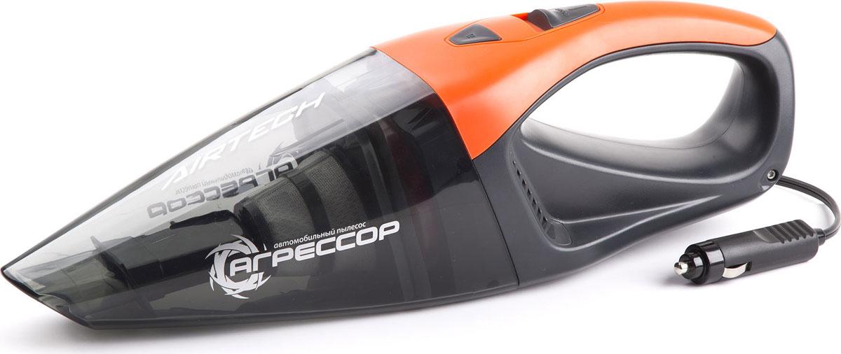Пылесос автомобильный Агрессор. AGR-170 автомобильный пылесос агрессор agr 100h сухая уборка оранжевый