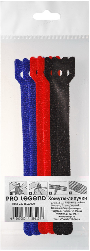 Pro Legend PL9601, Color стяжка для кабеля 150 мм х 12 мм 6 шт