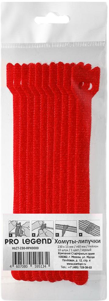Pro Legend PL9605, Red стяжка для кабеля 150 мм х 12 мм 10 шт