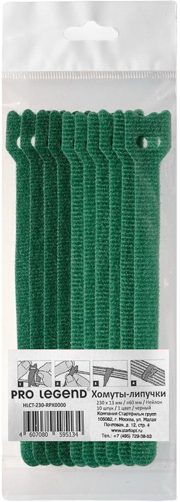 Pro Legend PL9607, Green стяжка для кабеля 150 мм х 12 мм 10 шт