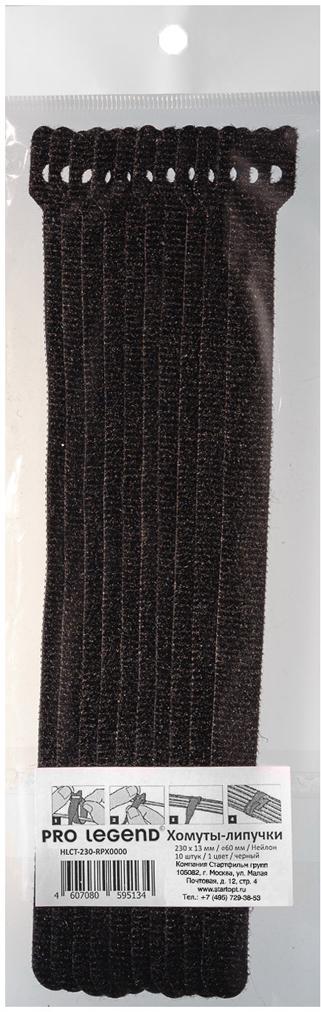 Pro Legend PL9620, Black стяжка для кабеля 230 мм х 13 мм 10 шт
