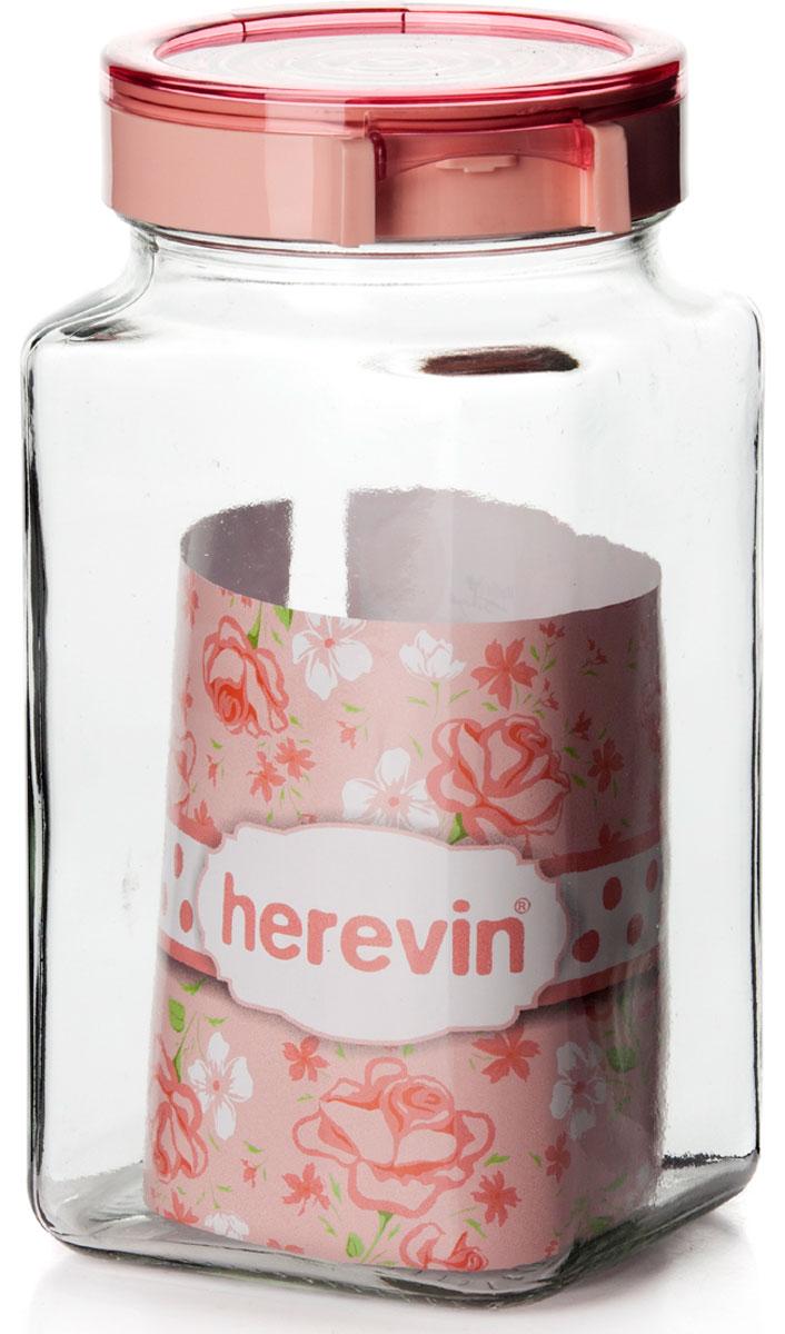 Банка для сыпучих продуктов Herevin, 143016-500, с крышкой, 2 л, цвет в ассортименте банка для сыпучих продуктов herevin цвет светло розовый прозрачный 660 мл 140367 500
