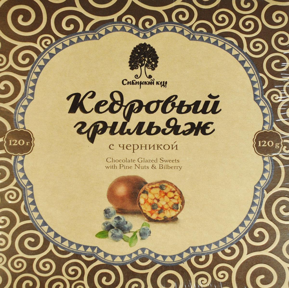 Сибирский Кедр конфеты грильяж кедровый с черникой в шоколадной глазури, 120 г crystal trees кедр сибирский