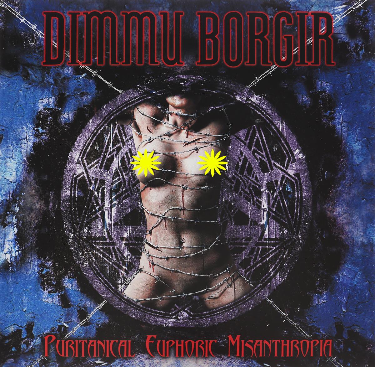Dimmu Borgir Dimmu Borgir. Puritanical Euphoric Misanthropia (2 LP) dimmu borgir