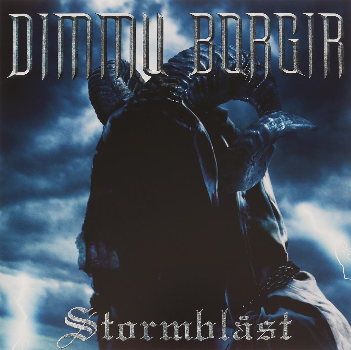 Dimmu Borgir Dimmu Borgir. Stormblast 2005 (2 LP) dimmu borgir