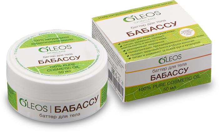 Масло баттер Бабассу Oleos, 50 мл масло природный антисептик ачд с пихтой косметическое oleos 30 мл