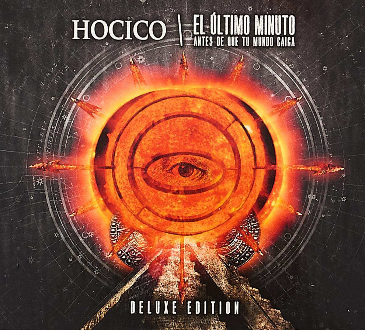Фото - Hocico Hocico. El Ultimo Minuto (Limited Edition) (2 CD) cd led zeppelin ii deluxe edition