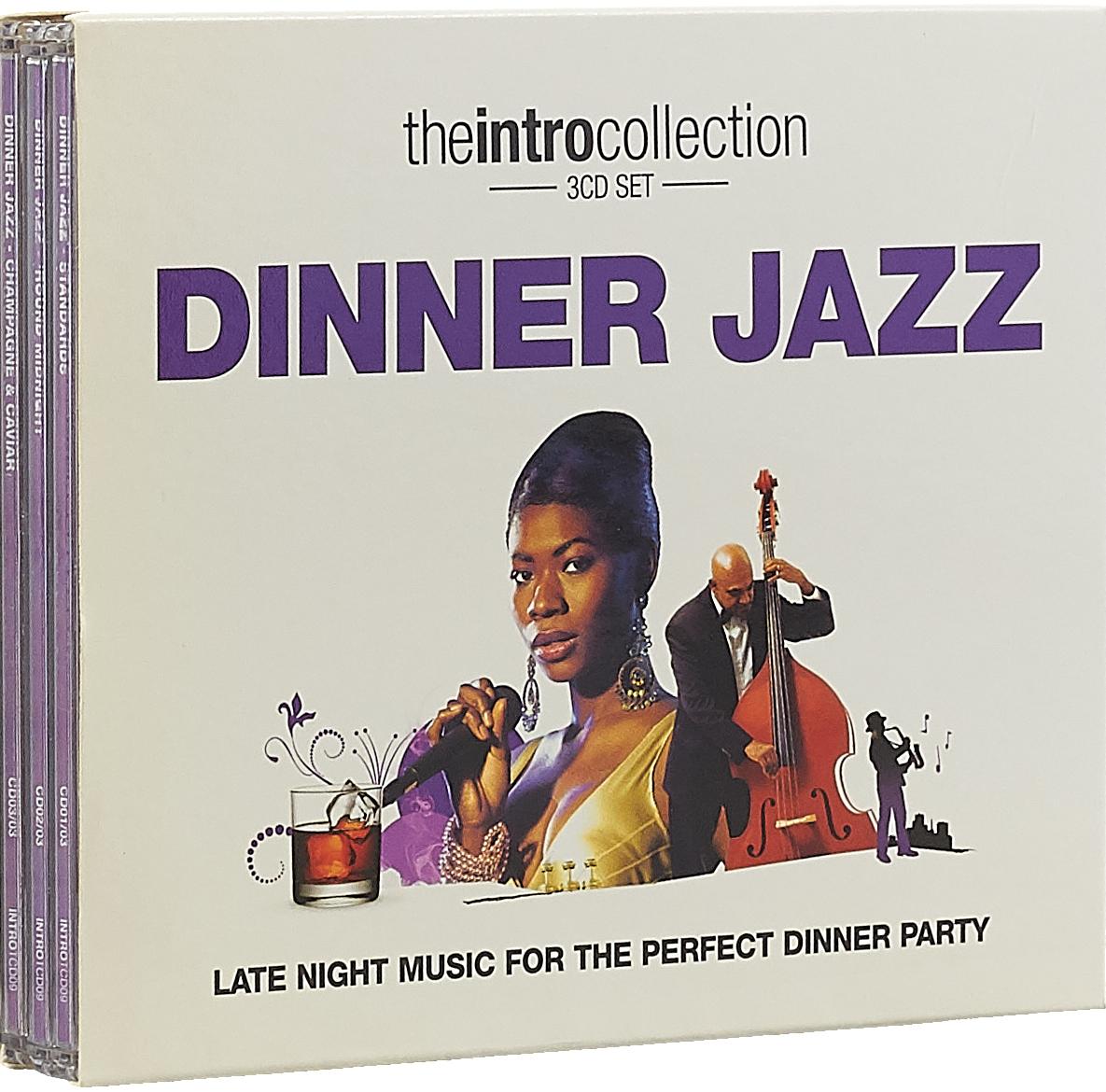 Джордж Ширинг,Эрролл Гарнер,Мэриен МакПартленд Dinner Jazz (3 CD) телониус монк эрролл гарнер jazz piano выпуск 4