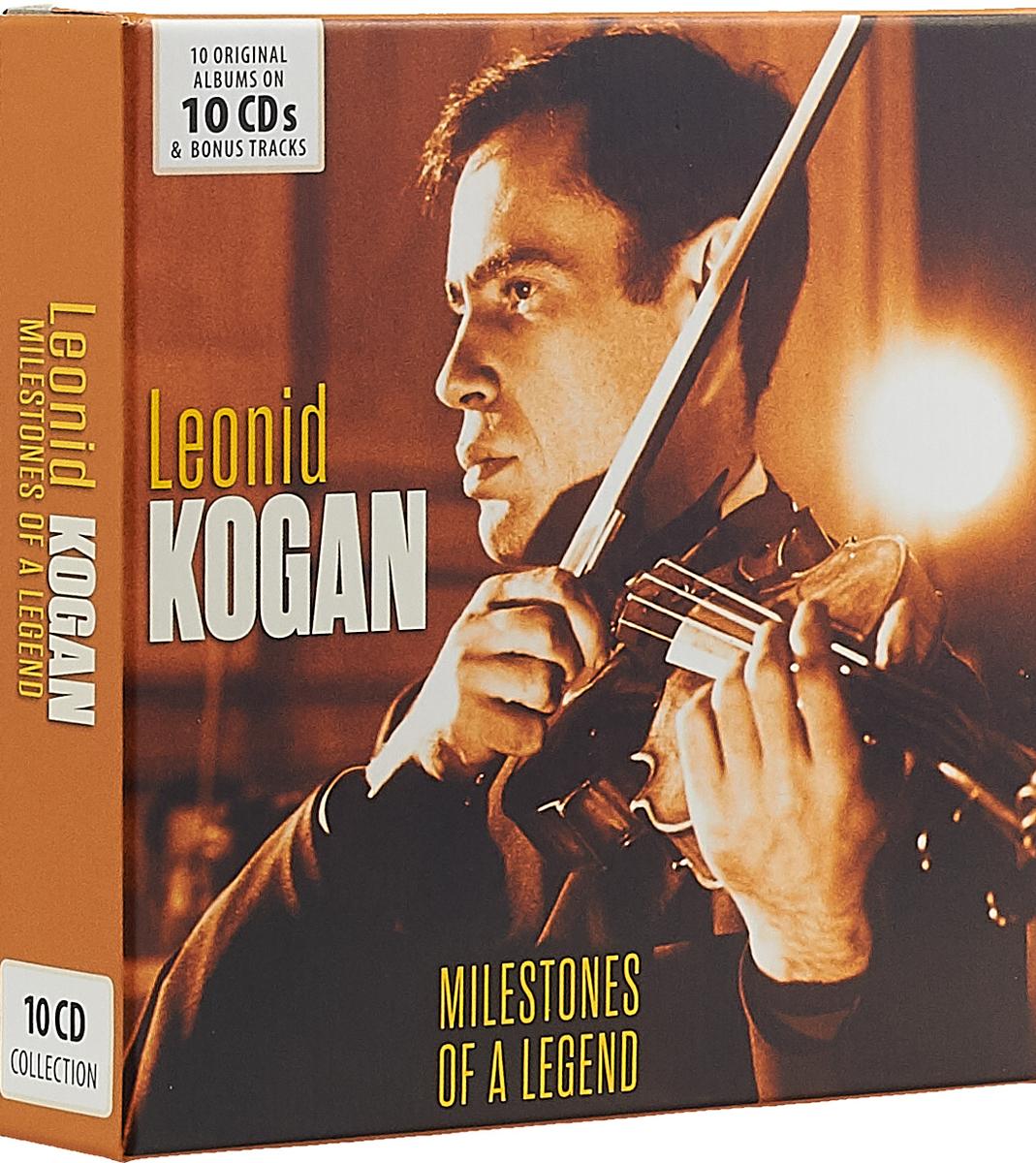 Леонид Коган Leonid Kogan. Milestones Of A Legend (10 CD) леонид коган леонид коган том 1