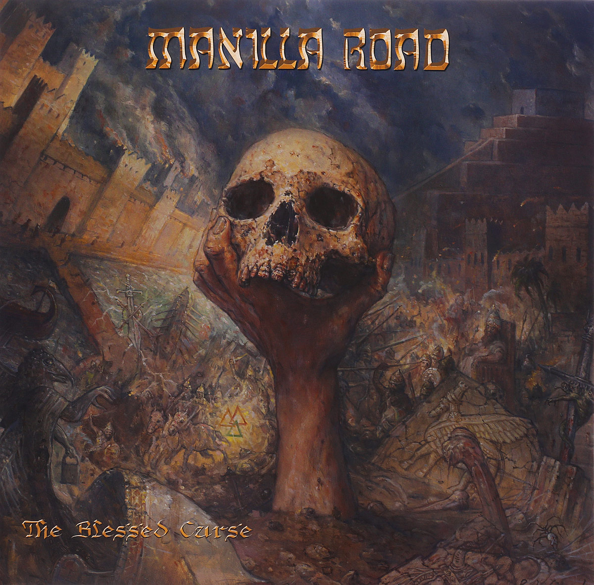 Manilla Road Manilla Road. The Blessed Curse / After The (2 LP) the soldier s curse