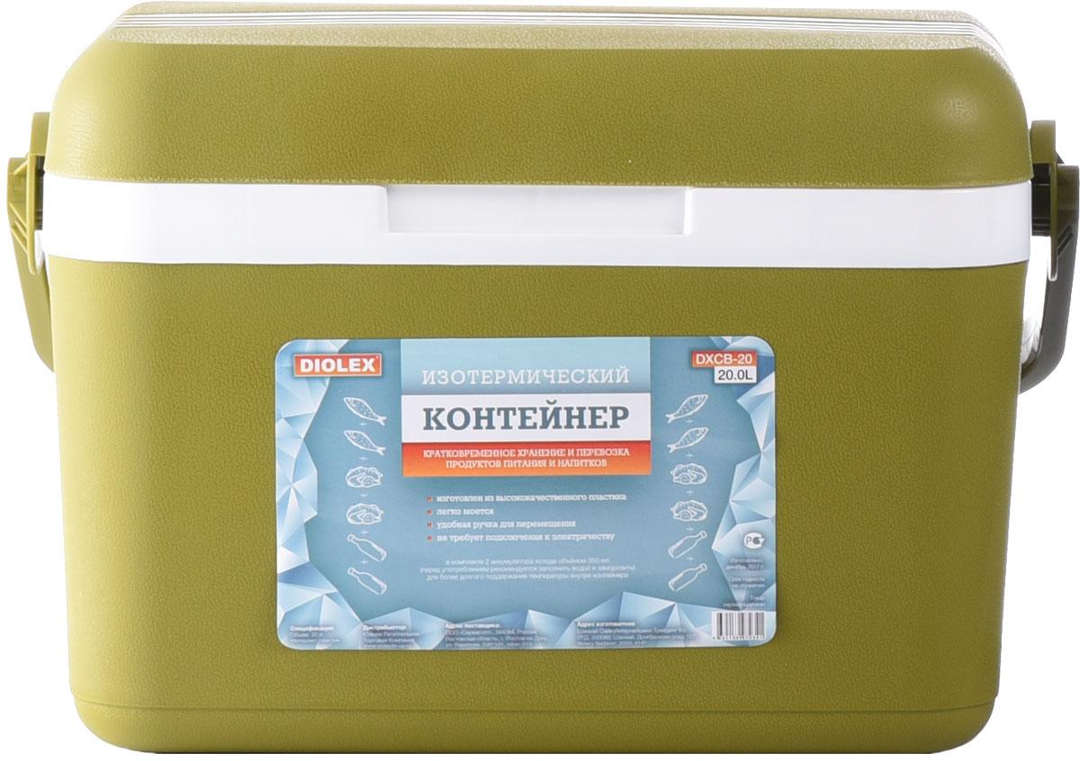 Контейнер изотермический Diolex, с 2 аккумуляторами холода, цвет: зеленый, 20 л контейнер изотермический rosenberg с 2 аккумуляторами холода цвет синий белый 10 л