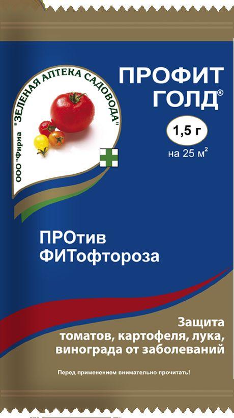 Порошок от болезней Зеленая аптека садовода Профит Голд, 1,5 г