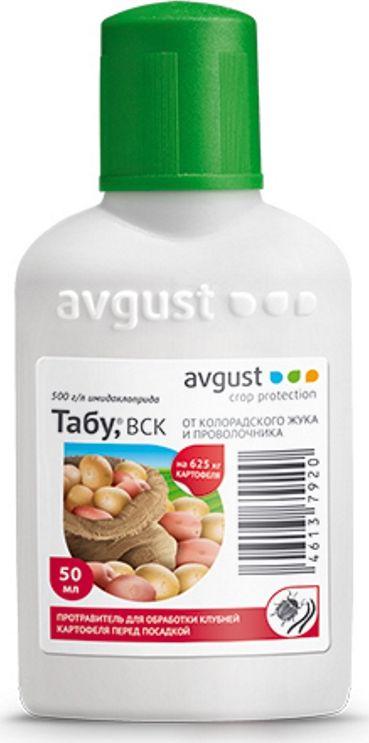 """Флакон для протравливания клубней картофеля Avgust """"Табу"""", ВСК, 50 мл"""