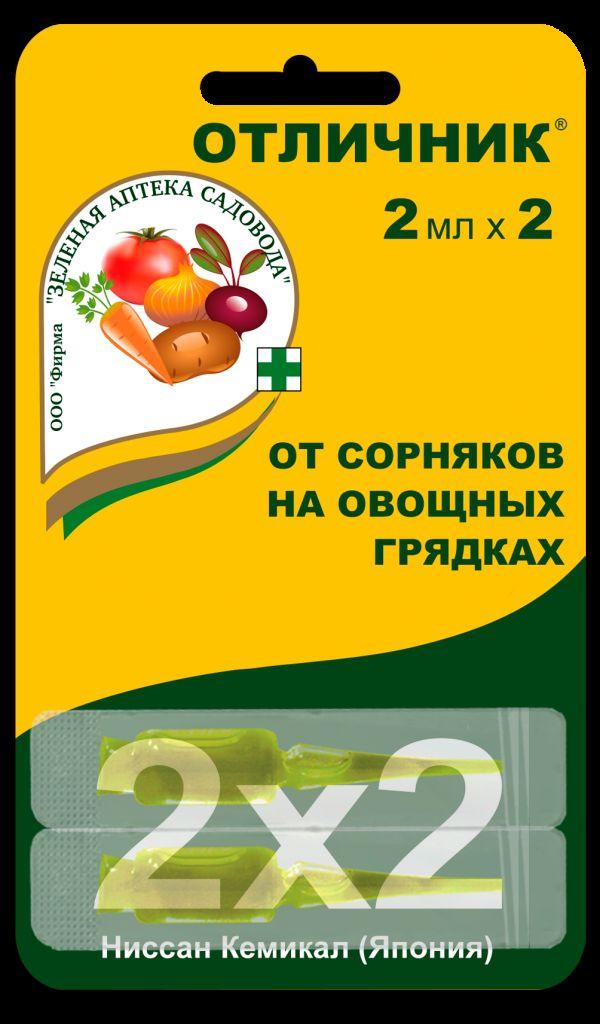 Средство от сорняков избирательного действия Зеленая аптека садовода