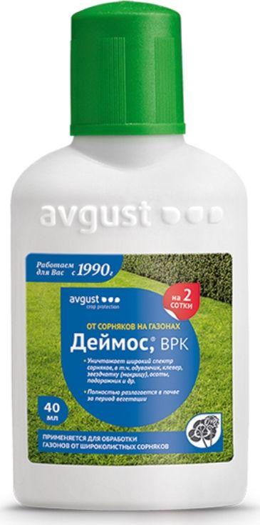 Средство от сорняков по газону Avgust
