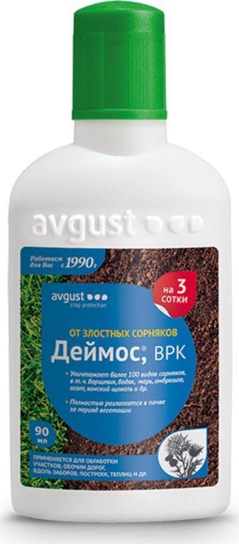 Средство от сорняков Avgust