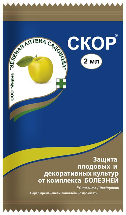 Ампула от болезней на плодовых деревьях и цветах Зеленая аптека садовода