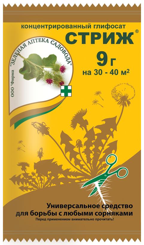 Средство от сорняков Зеленая аптека садовода