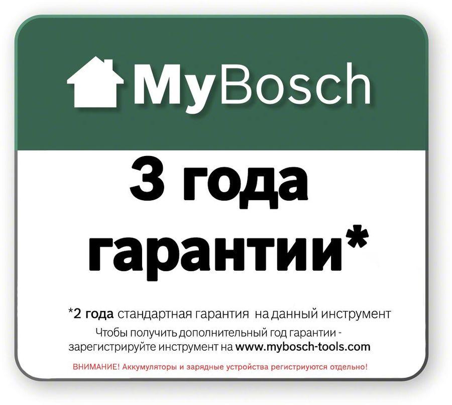 Лазерный уровеньнивелир Bosch PLL 360 0603663020 .