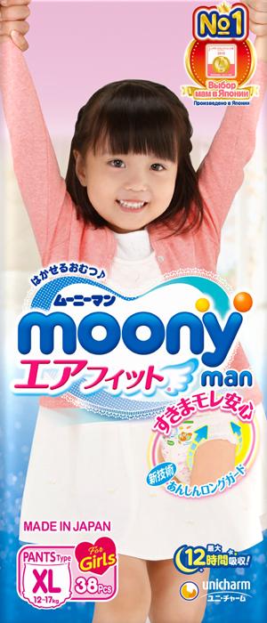 Moony Подгузники-трусики для девочек 12-22 кг размер XL 38 шт трусики moony для девочек 12 17 кг 36 38 шт big 4903111183760