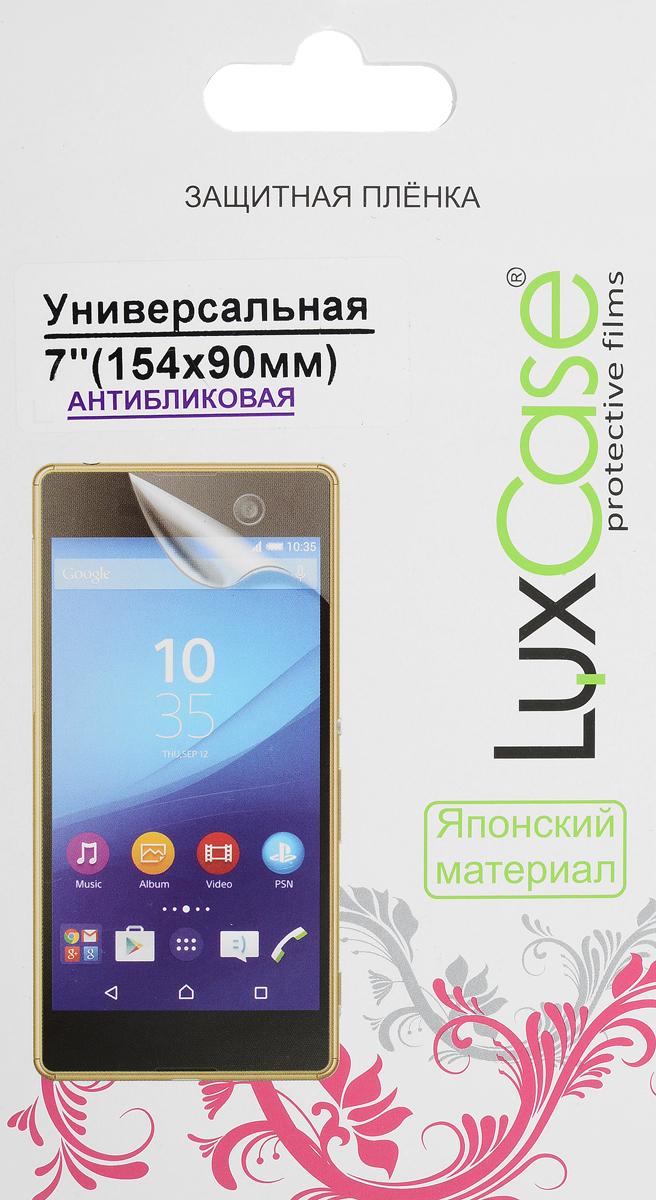 Luxcase универсальная защитная пленка для экрана 7'' (154x90 мм), антибликовая защитные пленки для смартфонов