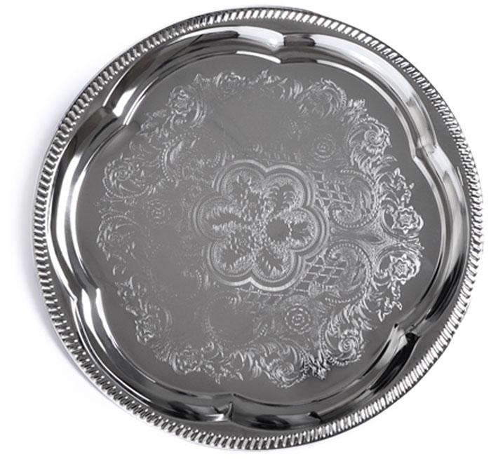 Поднос Fissman, диаметр 35 см. 9417 8676 fissman овощерезка для декорирования блюд в форме точилки
