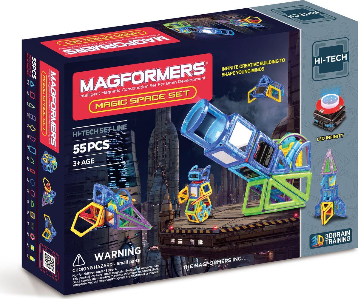 Magformers Магнитный конструктор Magic Space Set цены