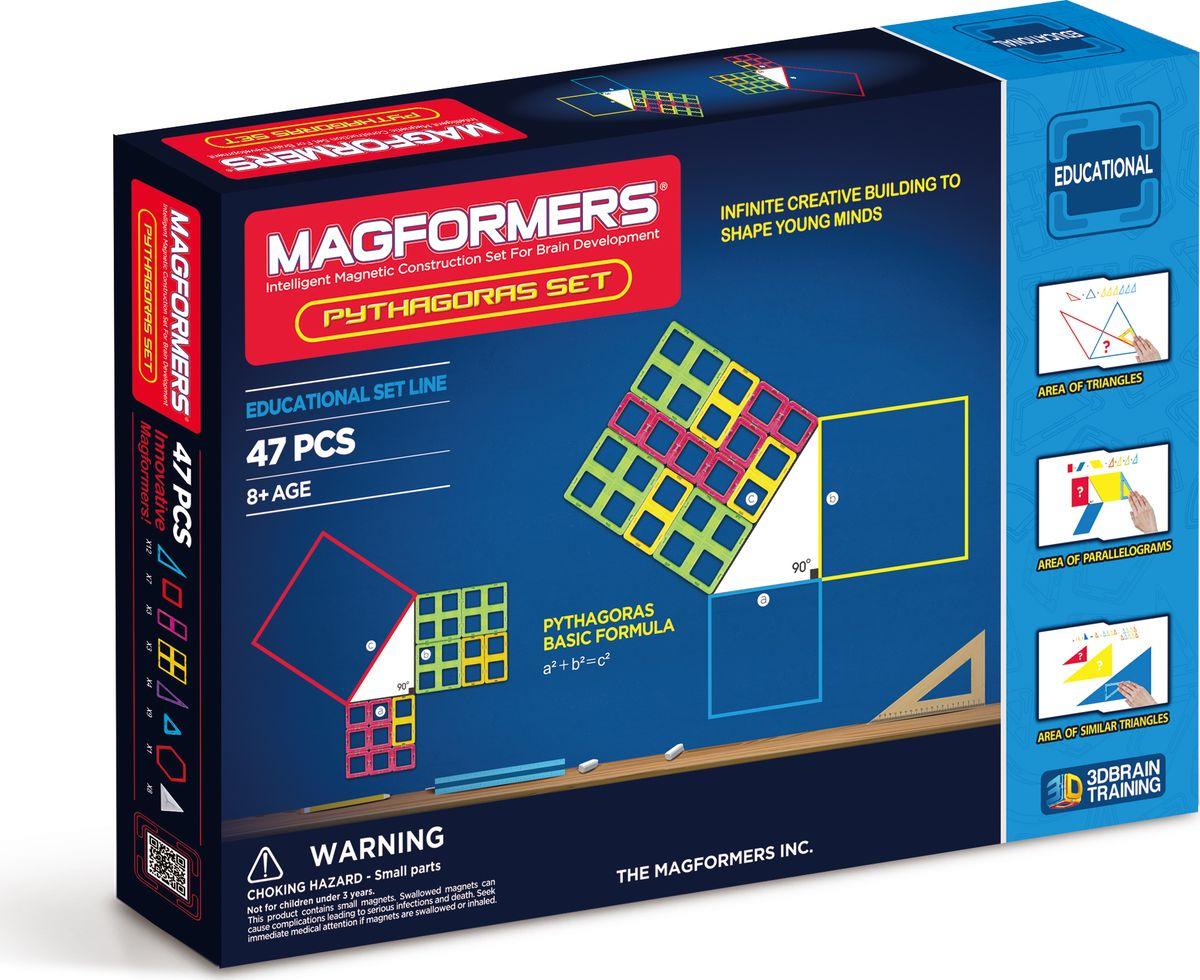 Magformers Магнитный конструктор Пифагор