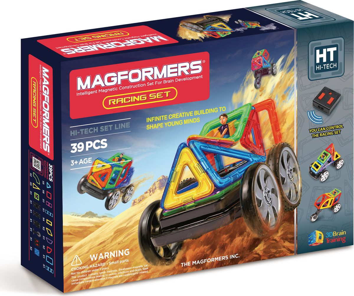 Magformers Магнитный конструктор Racing Set magformers магнитный конструктор 714006 window solid 30 set magformers