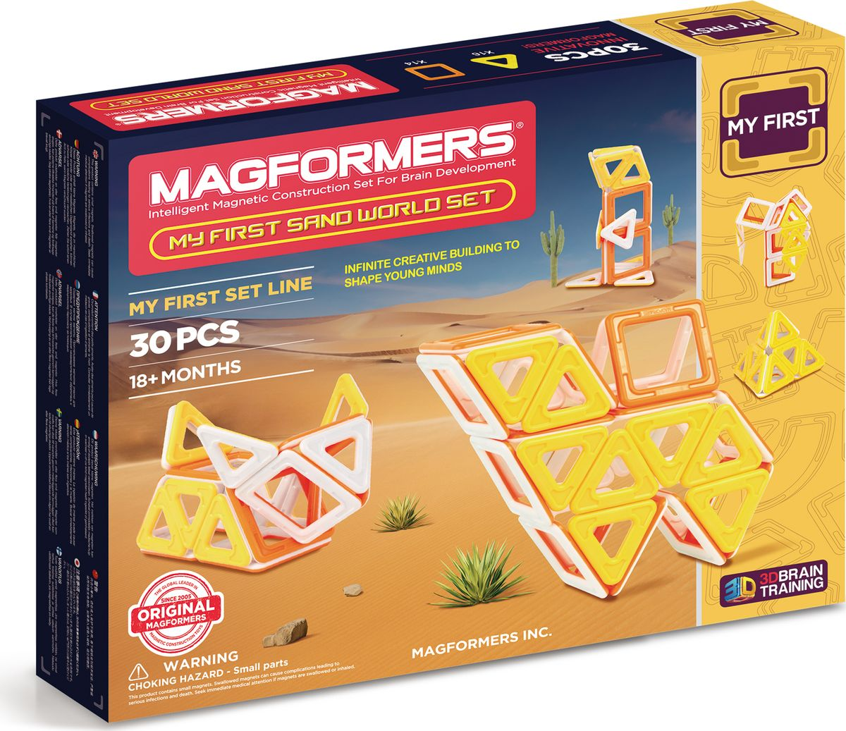 Magformers Магнитный конструктор My First Sand World Set my first world atlas