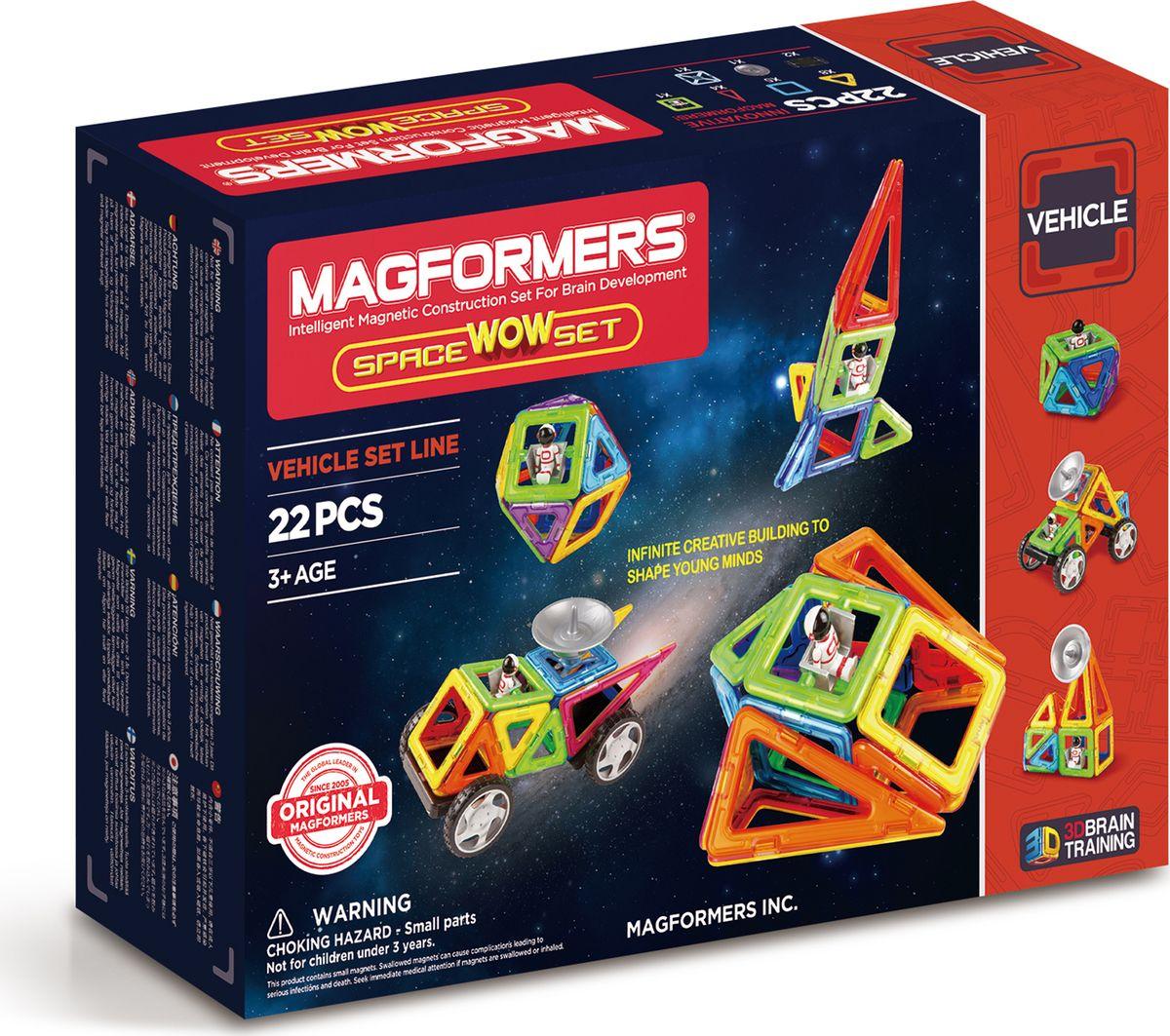 Magformers Магнитный конструктор Space Wow Set