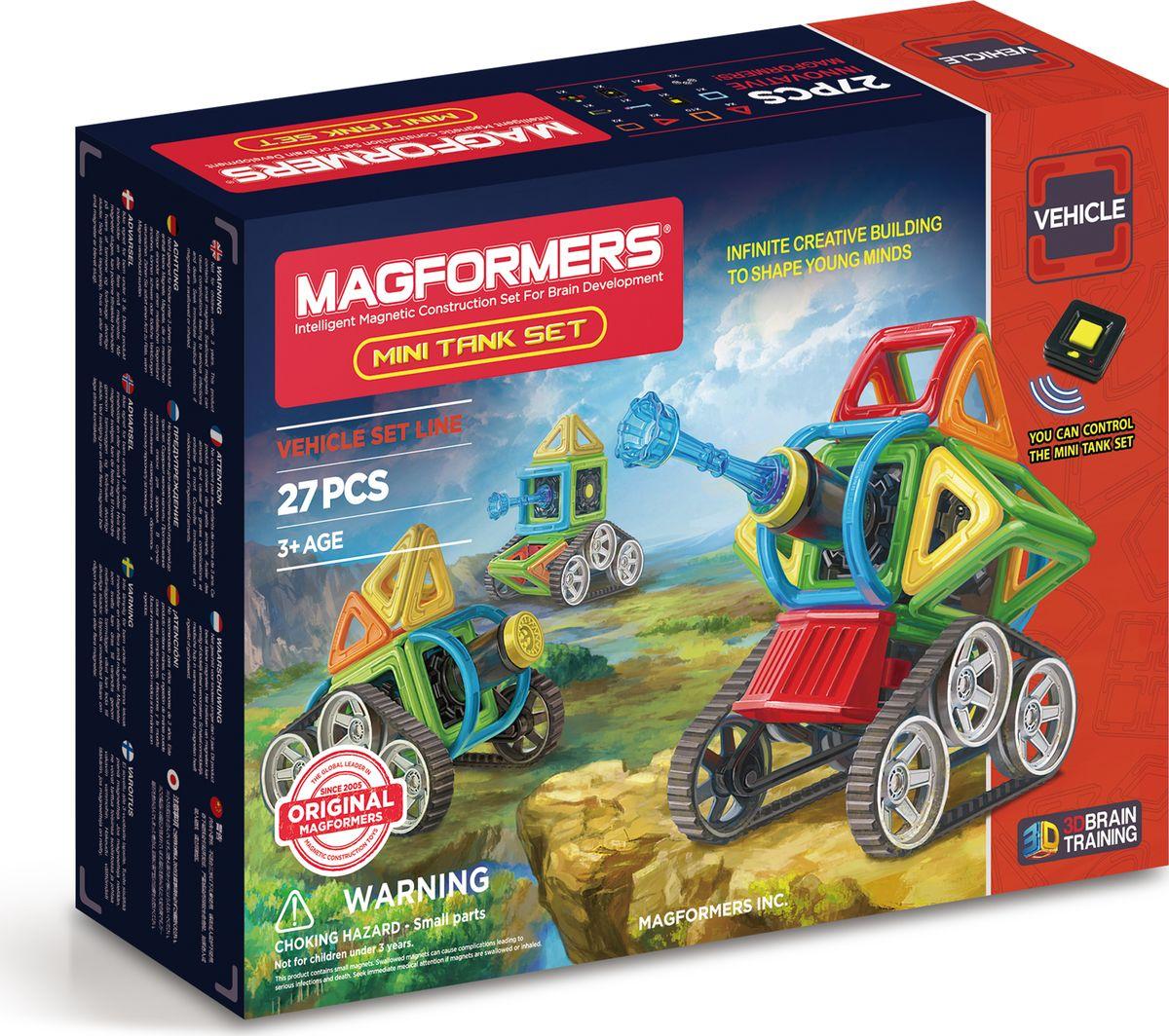 Magformers Магнитный конструктор Mini Tank Set