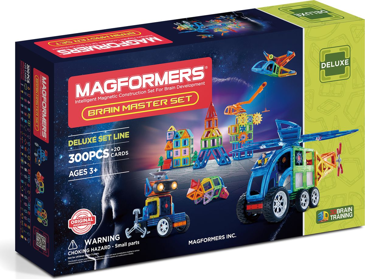 Magformers Магнитный конструктор Brain Master set