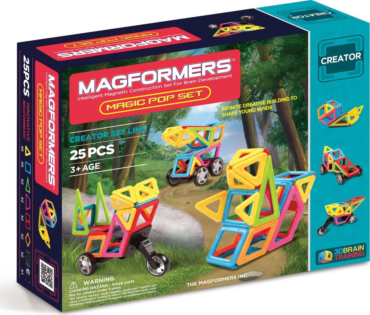 Magformers Магнитный конструктор Magic Pop Set стоимость