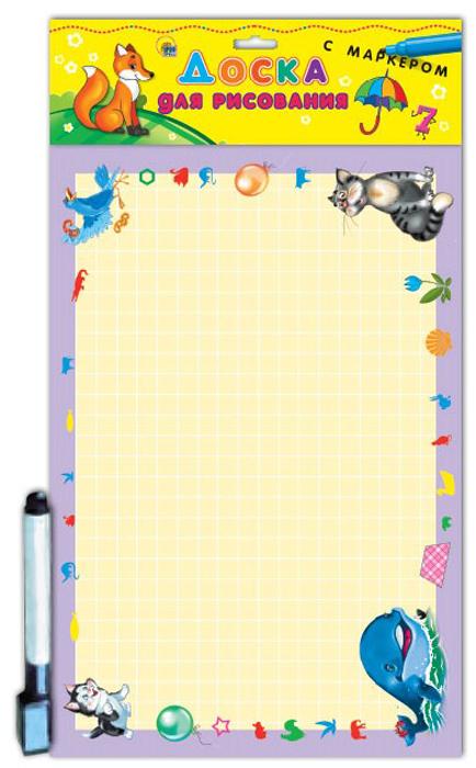 Проф-Прес Первая доска для малыша с маркером Лиса