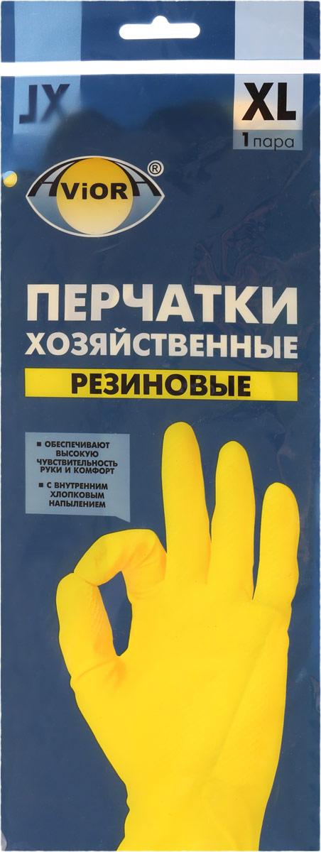 """Перчатки хозяйственные """"Aviora"""", резиновые, размер 10 (XL)"""