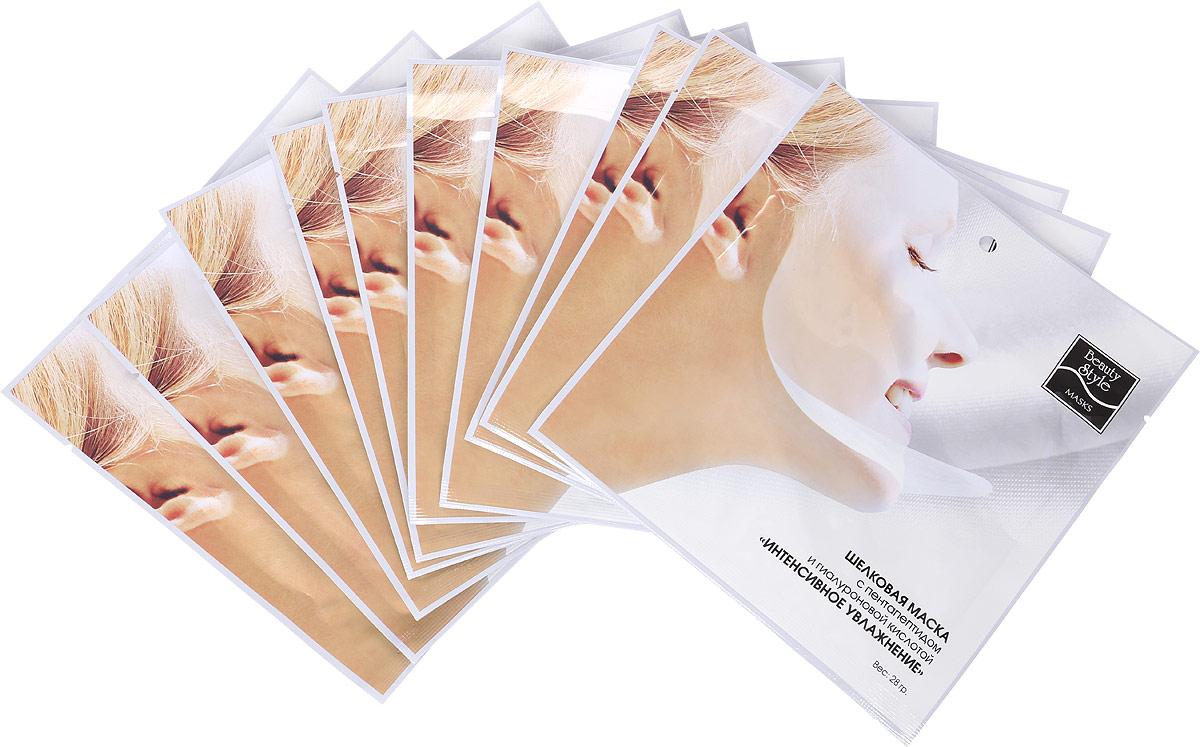 Beauty Style Шелковая маска для лица с гиалуроновой кислотой beauty style шелковая маска для лица с гиалуроновой кислотой