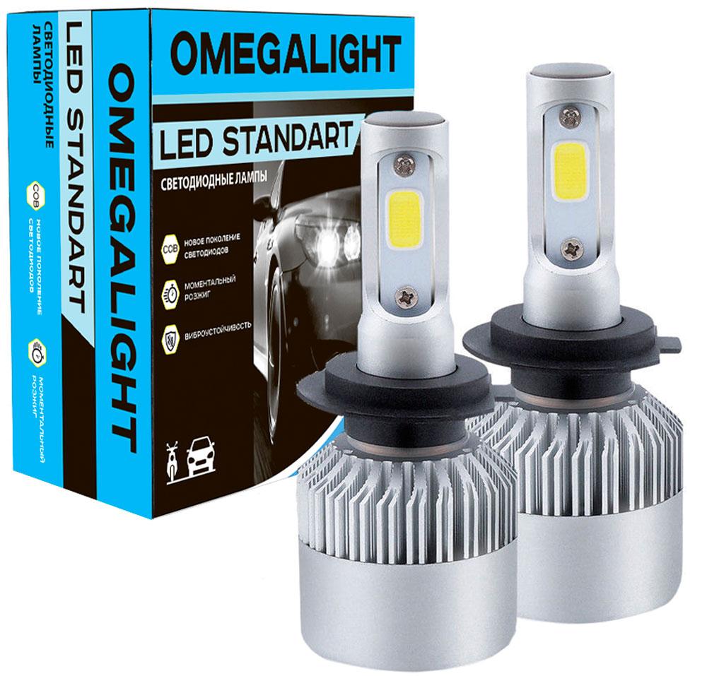 Лампочка Clearlight OLLEDH27ST-2 17 Вт, Светодиодная лампа led omegalight h1 2400lm 2шт