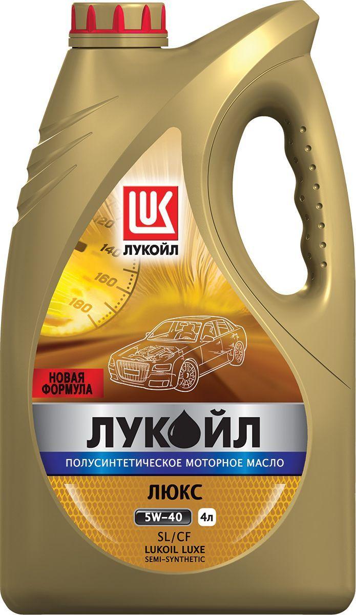 Масло моторное ЛУКОЙЛ ЛЮКС, полусинтетическое SAE 5W-40, API SL/CF, 4 л масло зимнее 4 х тактное sae 5w 30